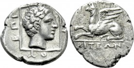 THRACE. Abdera. Drachm (336/5-335/4 BC). Homer, magistrate.