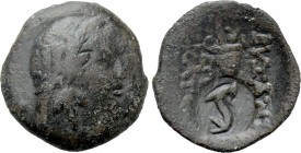 THRACE. Byzantion. Ae (Late 3rd-2nd centuries BC). Uncertain magistrate.
