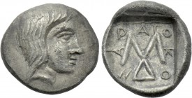 KINGS OF THRACE (Odrysian). Saratokos (Circa 410-380 BC). Diobol(?). Uncertain mint, possibly Thasos.