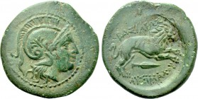 KINGS OF THRACE (Macedonian). Lysimachos (305-281 BC). Ae. Uncertain mint in Thrace, possibly Lysimacheia.
