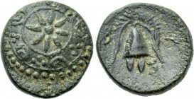 KINGS OF MACEDON. Alexander III 'the Great' (336-323 BC). Ae 1/2 Unit. Uncertain mint in Macedon. Possible lifetime issue.