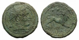 Southern Campania, Capua, 216-211 BC. Æ Biunx (25mm, 11.73g, 6h). Diademed head of Herakles r., club over shoulder. R/ Lion r., holding spear jaws; tw...