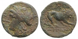 Northern Apulia, Arpi, c. 325-275 BC. Æ (19mm, 4.65g, 7h). Laureate head of Apollo l. R/ Lion standing r.; pentagram above. HNItaly 639; SNG ANS -; SN...