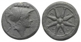 Northern Apulia, Luceria, c. 211-200 BC. Æ Quincunx (26mm, 15.21g). Helmeted head of Minerva r.; five pellets above. R/ Wheel of eight spokes. HNItaly...