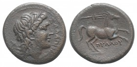 Northern Apulia, Salapia, c. 225-210 BC. Æ (21mm, 6.08g, 11h). Poullos, magistrate. Laureate head of Apollo r. R/ Horse prancing r.; trident above. HN...