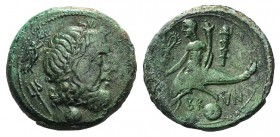 Southern Apulia, Brundisium, c. 215 BC. Æ Uncia (24mm, 9.08g, 12h). Head of Poseidon r.; behind, Nike above trident; pellet below. R/ Youth, holding N...
