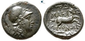 Kings of Macedon. Uncertain mint in Macedon. Time of Philip V - Perseus 187-167 BC. Bronze Æ