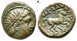 "Kings of Macedon. Aigai or Pella mint. Alexander III ""the Great"" 336-323 BC. Bronze Æ"
