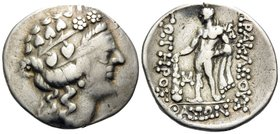 CELTIC. Danube Region. Circa 2nd Century BC. Tetradrachm (Silver, 32 mm, 16.61 g, 10 h), imitating the contemporary Thasos tetradrachms, class II. Hea...