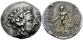 ISLANDS OFF THRACE, Thasos, or a very early Celtic imitation. Circa 148-90/80 BC. Tetradrachm (Silver, 32 mm, 16.88 g, 10 h), a coin of very good styl...
