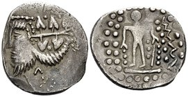 CELTIC. Danube Region. Circa 1st Century BC. Tetradrachm (Silver, 31 mm, 16.36 g, 12 h), a particularly late imitation of the Thasos, class V. Celtici...