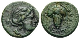 APULIA. Neapolis. Circa 325-250 BC. (Bronze, 16 mm, 3.42 g, 8 h). Wreathed head of Dionysos right; thyrsos over shoulder. Rev. ΝΕΑ&Pi...