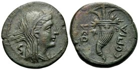 LUCANIA. Copia (Thourioi). Circa 193-150 BC. Semis (Bronze, 20 mm, 3.90 g, 1 h). S ( value mark ) Veiled and turreted head of Tyche to right. Rev. KOΠ...