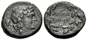 SICILY. Alontion. Circa 241 BC. (Bronze, 12 mm, 1.94 g, 12 h). Head of young Dionysos to right; behind, bunch of grapes. Rev. AΛΟΝ-ΤΙΝΩΝ in two lines ...
