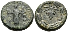 SICILY. Enna. Circa 258-200 BC. (Bronze, 20 mm, 11.40 g, 6 h). ENNA-IΩN Demeter standing facing, holding torch and Nike in her outstretched hands. Rev...