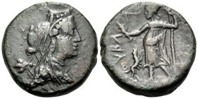 SICILY. Hybla Megala. Roman rule, after 210 BC. Trias (?) (Bronze, 20 mm, 7.63 g, 12 h). Veiled female head to right, wearing kalathos; to left, bee. ...
