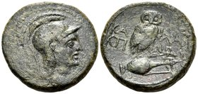 SICILY. Kalakte. Circa 240-210 BC. Semis (Bronze, 21 mm, 7.49 g, 12 h). Helmeted head of Athena to right. Rev. KA-ΛA-KTI-NΩN Owl standing facing on am...