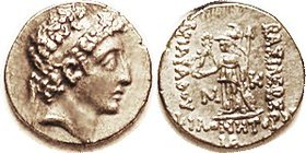 CAPPADOCIA , Ariarathes VII, 116-101 BC, Drachm, Head r/Athena stg l, Date IA; Choice EF, centered, well struck, good silver with pleasant tone. Excel...