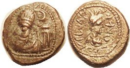 Orodes I, Æ Drachm, GIC-5892, Bust l.,/Artemis bust r; Choice VF, lt brown patina, centered on large flan with full beaded borders, rev unusually good...