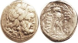 EPEIROTE Republic, Drachm, 238-168 BC, Zeus Dodonaios r, B behind, monogram below/Eagle (or Dodo?) rt in wreath, S1996var; F-VF, good metal, nrly cent...
