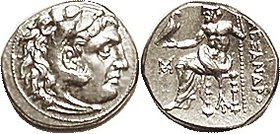 Drachm, of Magnesia, Herakles head r/Zeus std l, Monograms in field & below seat, Not in Price . Choice Mint state, nrly centered & sharply struck, ex...