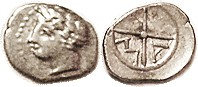 MASSALIA , Obol, 380-336 BC, Youthful hd l./MA in wheel, S72; VF, oval flan, obv centered, rev sl off-ctr, good metal with lt tone. (A VF brought $385...