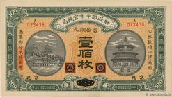 Country : CHINA 