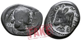 "Sicily. Fantasy issue of Syracuse and Messana circa 500-450 BC. SOLD AS SEEN; MODERN REPLICA / NO RETURN !. Electrotype ""Didrachm"""