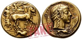 "Sicily. Leontini circa 466-460 BC. SOLD AS SEEN; MODERN REPLICA / NO RETURN !. Electrotype ""Tetradrachm"". Dies by the Demareteion master"