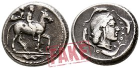 "Sicily. Syracuse. Second Democracy 466-405 BC. SOLD AS SEEN; MODERN REPLICA / NO RETURN !. Electrotype ""Didrachm"""