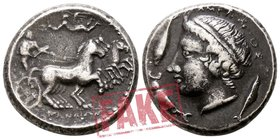 "Sicily. Katane. Perhaps a fantasy issue circa 415-400 BC. SOLD AS SEEN; MODERN REPLICA / NO RETURN !. Electrotype ""Didrachm"" (?)"