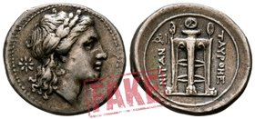 "Sicily. Tauromenion circa 304-289 BC. SOLD AS SEEN; MODERN REPLICA / NO RETURN !. Electrotype ""4 Litrai or Drachm"""