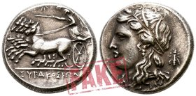 "Sicily. Syracuse. Hiketas II 287-278 BC. SOLD AS SEEN; MODERN REPLICA / NO RETURN !. Electrotype ""15 Litrai or Tridrachm"""