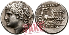 "Sicily. Syracuse. Hieron II 275-215 BC. SOLD AS SEEN; MODERN REPLICA / NO RETURN !. Electrotype ""32 Litrai or Octadrachm"""