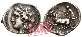 "Sicily. Syracuse. Hieron II 275-215 BC. SOLD AS SEEN; MODERN REPLICA / NO RETURN !. Electrotype ""Litrai"""