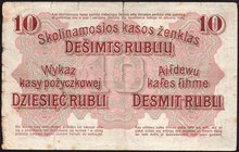 Germany Posen 10 Rubel 1916