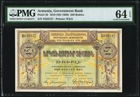 Armenia Government Bank 250 Rubles 1919 (ND 1920) Pick 32 PMG Choice Uncirculated 64 EPQ.   HID09801242017
