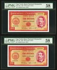 Cape Verde Banco Nacional Ultramarino 100 Escudos 16.6.1958 Pick 49a Two Consecutive Examples PMG Choice About Unc 58.   HID09801242017