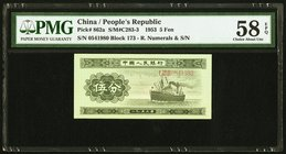 China People's Bank of China 5 Fen 1953 Pick 862a S/M#C283-3 PMG Choice About Unc 58 EPQ.   HID09801242017