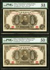 China Central Reserve Bank of China 10,000 Yuan 1944 Pick J36a S/M#C297-80 PMG About Uncirculated 53; About Uncirculated 53 EPQ. Minor stains on first...