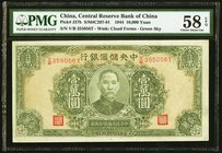 China Central Reserve Bank of China 10,000 Yuan 1944 Pick J37b S/M#C297-81 PMG Choice About Unc 58 EPQ.   HID09801242017