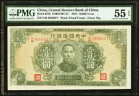 China Central Reserve Bank of China 10,000 Yuan 1944 Pick J37b S/M#C297-81 PMG About Uncirculated 55 EPQ.   HID09801242017