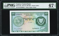 Cyprus Central Bank of Cyprus 500 Mils 1.8.1976 Pick 42b PMG Superb Gem Unc 67 EPQ.   HID09801242017