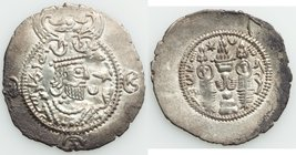 TOKHARISTAN. Yabghus of Bactria. Ca. AD 6th-7th century. AR drachm (31mm, 4.07 gm, 3h). XF. Sasanian-type bust right, wearing crown topped by buffalo ...