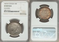 Victoria 50 Cents 1872-H XF Details (Cleaned) NGC, Heaton mint, KM6. Repunched A/A-2 variety. Showcasing a superb ring of iridescent envelope tone on ...