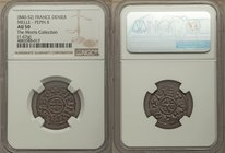 Carolingian. Pippin II of Aquitaine (839-852) Denier ND (845-848) AU50 NGC, Melle mint, Rob-1872, MEC I-814, MG-606, Dep-617 (2 examples studied). 21m...