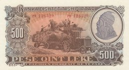 UNC Macedonia 10 DENAR 1992 First Banknote 5 PCS Consecutive LOT P-1