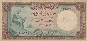 SYRIA 50 POUNDS 1998 UNC CONSECUTIVE 5 PCS LOT P-107