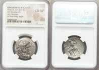 MACEDONIAN KINGDOM. Alexander III the Great (336-323 BC). AR tetradrachm (26mm, 11h). NGC Choice VF. Early posthumous issue of 'Babylon', under Philip...