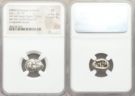 LYDIAN KINGDOM. Time of Croesus (ca. 555-541 BC). AR half stater or siglos (17mm, 5.46 gm). NGC VF 4/5 - 5/5. Confronted foreparts of lion and bull / ...